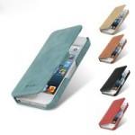 Кожаный винтажный чехол горизонтальная книжка с крепежной застежкой для Apple Iphone 5/5s/SE