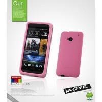 Силиконовый чехол премиум для HTC One M7 Dual SIM Розовый