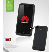Силиконовый чехол премиум для Huawei Ascend D1 Черный