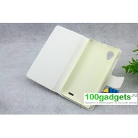 Чехол-флип для Lenovo Ideaphone P770 Белый