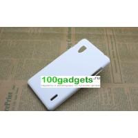 Чехол пластиковый для LG Optimus G E973 Белый