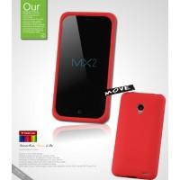Силиконовый чехол премиум для Meizu MX2 Красный