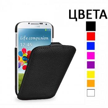Кожаный чехол книжка вертикальная (нат. кожа) для Galaxy S4