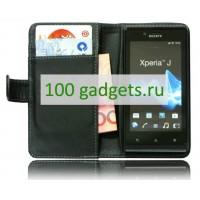 Чехол кожаный горизонтальный портмоне для Sony Xperia J ST26i Черный