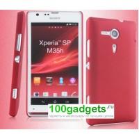 Пластиковый чехол для Sony Xperia SP Красный