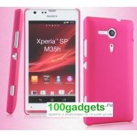Пластиковый чехол для Sony Xperia SP Розовый