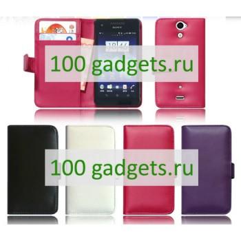 Чехол кожаный портмоне горизонтальный для Sony Xperia V