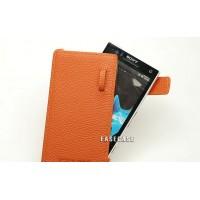 Чехол кожаный текстурный премиум боковой для Sony Xperia Z