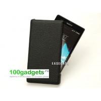 Чехол кожаный текстурный премиум боковой для Sony Xperia Z Черный
