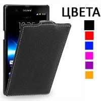 Кожаный чехол вертикальная книжка (нат. кожа) для Sony Xperia Z Черный