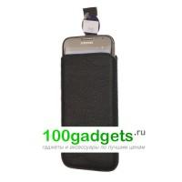 Чехол кожаный мешок для Samsung Galaxy Note 2 Черный