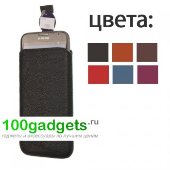 Чехол кожаный мешок для Samsung Galaxy Note 2