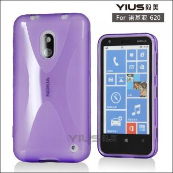 Силиконовый X чехол для Nokia Lumia 620