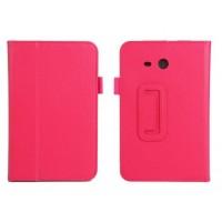 Чехол подставка с рамочной защитой серия Full Cover для Samsung Galaxy Tab 3 Lite