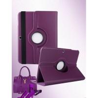 Чехол подставка роторный для Samsung Galaxy Tab 4 10.1 Фиолетовый