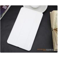 Кожаный чехол смарт флип подставка сегментарный для Samsung Galaxy Tab Pro 8.4 Белый