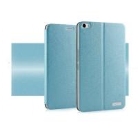 Чехол флип подставка текстурный на присоске для Huawei MediaPad X1 Голубой
