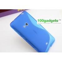 Силиконовый чехол S для Nokia Lumia 625 Голубой