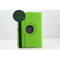 Чехол подставка роторный для Samsung Galaxy Tab Pro 10.1 Зеленый