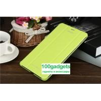 Чехол смарт флип подставка сегментарный серия Smart Cover для Samsung Galaxy Tab Pro 8.4 Зеленый