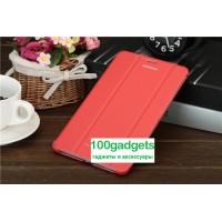 Чехол смарт флип подставка сегментарный серия Smart Cover для Samsung Galaxy Tab Pro 8.4 Красный