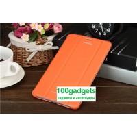 Чехол смарт флип подставка сегментарный серия Smart Cover для Samsung Galaxy Tab Pro 8.4 Оранжевый