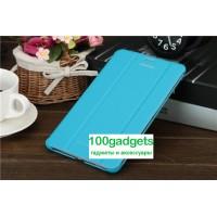 Чехол смарт флип подставка сегментарный серия Smart Cover для Samsung Galaxy Tab Pro 8.4 Голубой