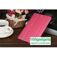 Чехол смарт флип подставка сегментарный серия Smart Cover для Samsung Galaxy Tab Pro 8.4 Розовый