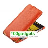 Чехол кожаный книжка вертикальная оранжевая для HTC Windows Phone 8X