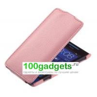 Чехол кожаный книжка вертикальная розовая для HTC Windows Phone 8X