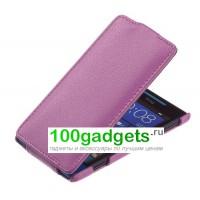 Чехол кожаный книжка вертикальная фиолетовая для HTC Windows Phone 8X