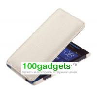 Чехол кожаный книжка вертикальная белая для HTC Windows Phone 8X