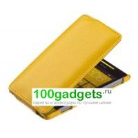 Чехол кожаный книжка вертикальная желтая для HTC Windows Phone 8X