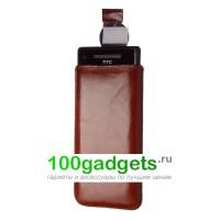 Чехол кожаный мешочек коричневый для HTC Windows Phone 8X