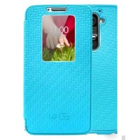 Чехол Smart Flip текстурный с окном вызова для LG Optimus G2 Голубой