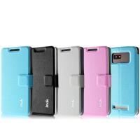 Чехол флип подставка текстурный с застежкой для HTC Desire 400 Dual SIM