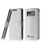 Чехол флип подставка текстурный с застежкой для HTC Desire 400 Dual SIM Белый