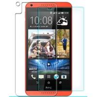 Ультратонкое износоустойчивое сколостойкое олеофобное защитное стекло-пленка для HTC Desire 816