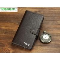 Кожаный чехол портмоне (нат. кожа крокодила) для HTC Desire 816 Коричневый