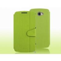 Чехол флип подставка для Lenovo IdeaPhone S920 Зеленый