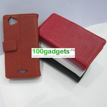 Чехол портмоне подставка для Sony Xperia L