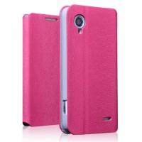 Чехол флип подставка текстурный для Lenovo IdeaPhone S720 Розовый