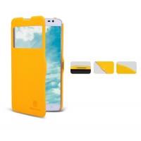Чехол флип серия Colors для LG G Pro Lite Dual Желтый