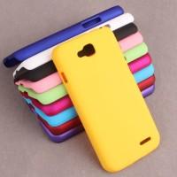 Пластиковый чехол для LG L90 Желтый
