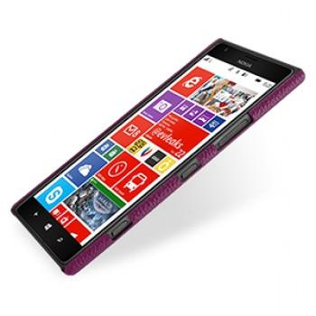 Кожаный чехол Back Cover (нат. кожа) для Nokia Lumia 1520 фиолетовый
