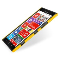Кожаный чехол Back Cover (нат. кожа) для Nokia Lumia 1520 желтый