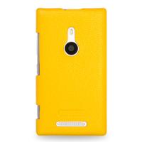 Кожаный чехол-накладка Back Cover (нат. кожа) для Nokia Lumia 925 Желтый