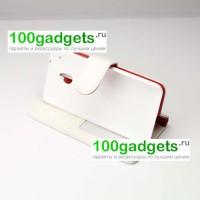 Чехол портмоне подставка для HTC One Mini Белый