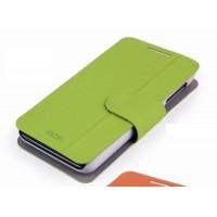 Кожаный чехол подставка для Lenovo IdeaPhone P770 Зеленый