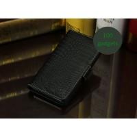 Кожаный чехол портмоне (нат. кожа крокодила) для Lenovo P780 Ideaphone